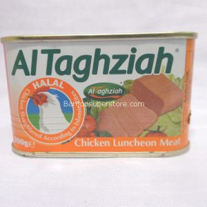 Al Taghziah (turkey)(chicken)(beef) luncheon meat-2.90EB (2)