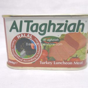 Al Taghziah (turkey)(chicken)(beef) luncheon meat-2.90EB (6)