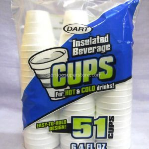 Dart instulated beverage cups-4.90 (2)