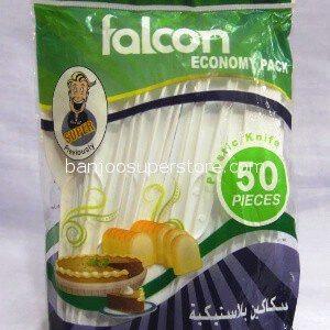 Falcon-1.50-1.25-1.50 (2)