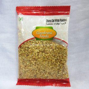 Goodness foods (garlic powder-1.80)(garam masala powder-1.80)EB (5)