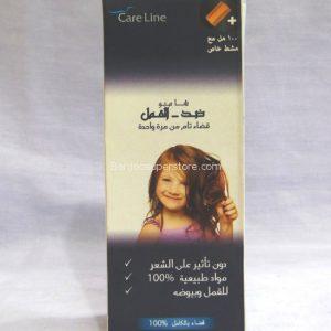 care-line-shampoo-5-15-2