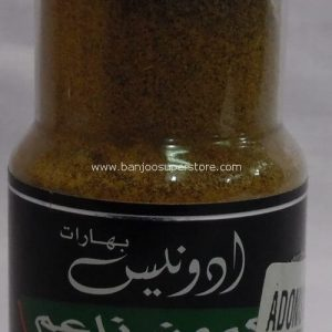 Adonis cumin ground-1.75 (2)