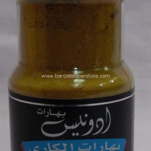 Adonis curry powder-1.65 (1)