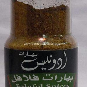 Adonis falafel spice-1.85 (2)
