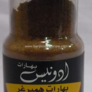 Adonis hamburger spices-2.50 (2)