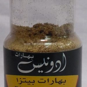 Adonis pizza spices-4.55 (2)