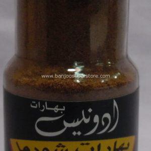 Adonis shawarma spices-2.40 (2)