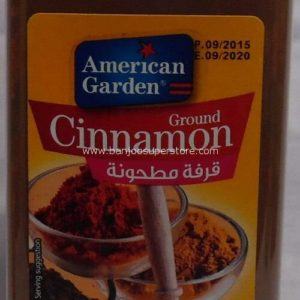 American garden ground cinnamon-8.35