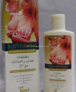 Bust firming-5.00 (2)