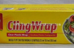 Gland cling wrap 300sq.ft.-8.85 (2)