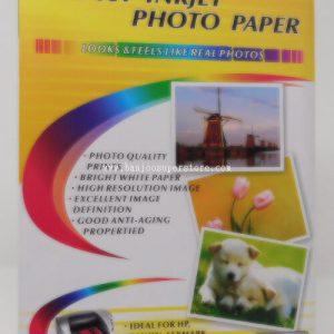 Glossy injet photo paper (A4 20 sheet)-7.80 (2)