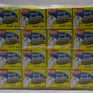 Kent boringer sheep bouillon-2.50 (2)